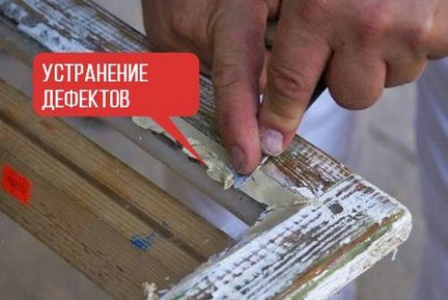 Шведская технология утепления деревянных окон. Этапы проведения работ